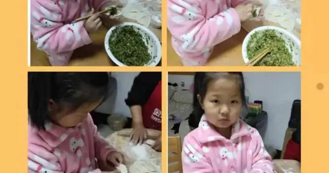 泗洪县第一实验学校:缤纷假日,小鬼当家