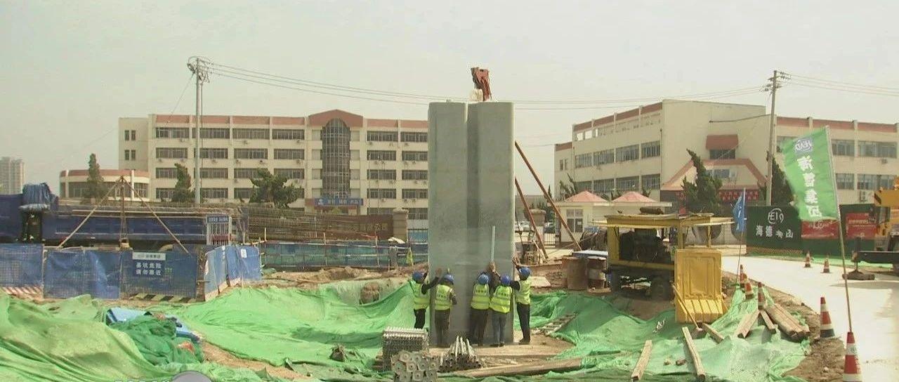 环湾路-长沙路立交桥工程项目建设取得新进展!