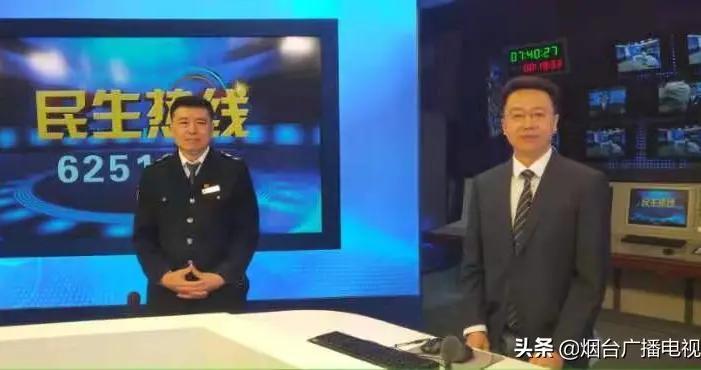 《民生热线》今日上线嘉宾:烟台公交集团党委书记、董事长杜丕隆