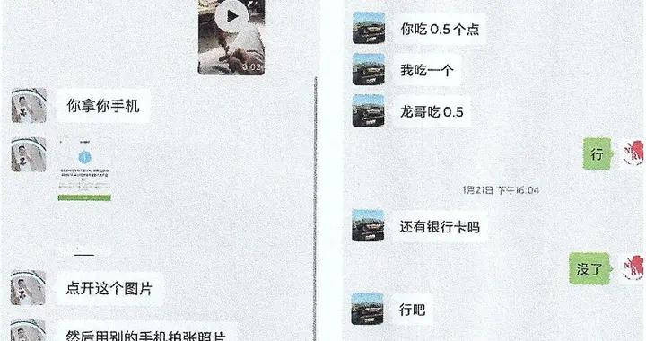 """河东男子QQ遇到""""老同学""""借钱,之后对方消失了……警方历时数日打掉该电信诈骗团伙"""