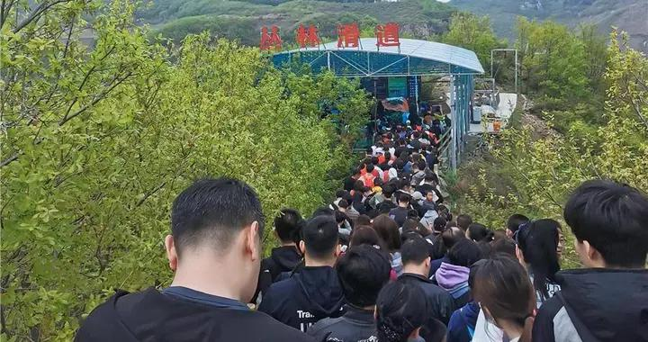 """总收入4.22亿元,本溪""""五一""""假期累计接待游客68.46万人次"""
