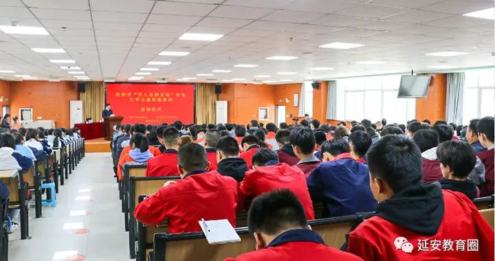 """""""百人百校百场""""红色文学公益讲座,走进了延安育才红军小学!"""