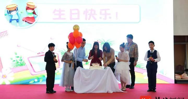 """700名家长和学生共同见证10岁成长仪式,苏州望亭中心小学给孩子满满的""""仪式感"""""""