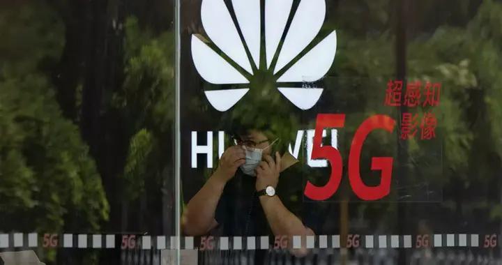 欧盟国家正限制与华为公司在发展5G网络方面的合作