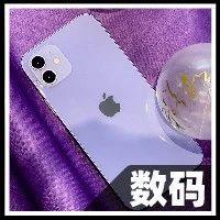 紫色iPhone 12的存在意义,可能乔布斯才懂