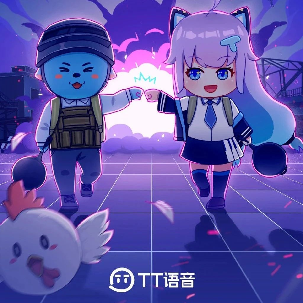 TT语音要上市?游戏的尽头是社交吗