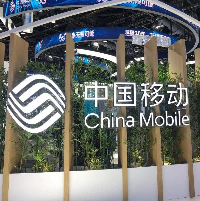 中国移动启动6.5亿带状光缆产品集采:总规模为1078万芯公里