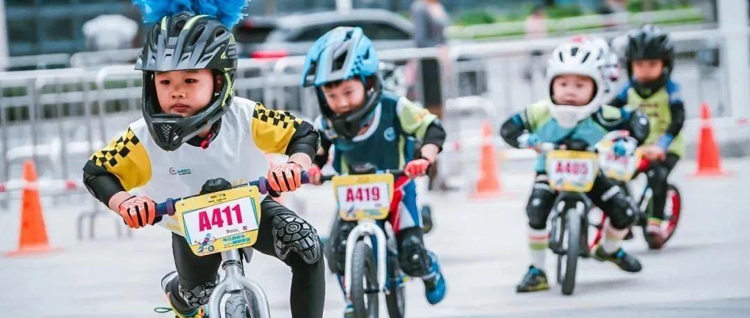 万达体育启动中国儿童滑步车超级联赛