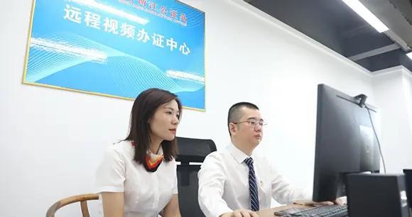 """不用""""漂洋过海""""也能办公证 重庆两江公证处推出远程视频公证服务"""