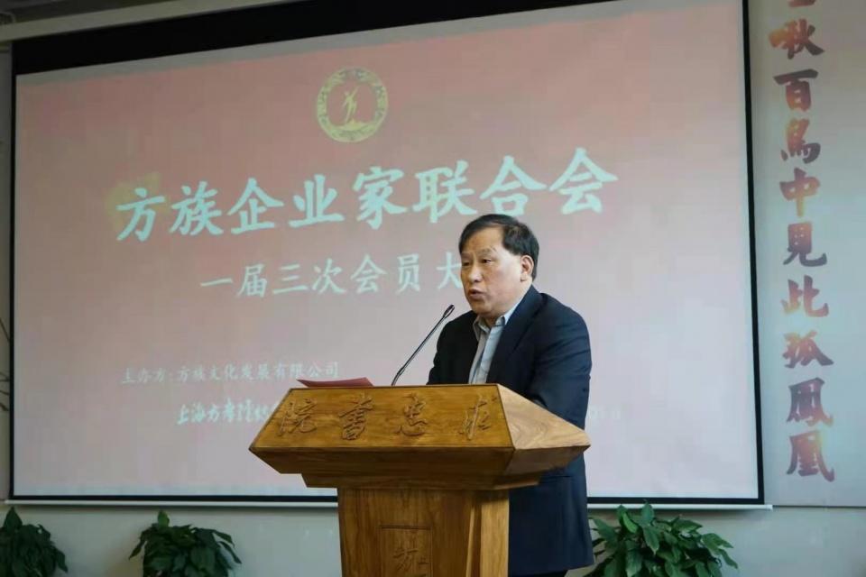 全球方氏文化纪念园将在河南禹州开建