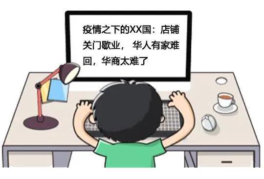 疫情期间,福清三男子编造华人有家难回获刑