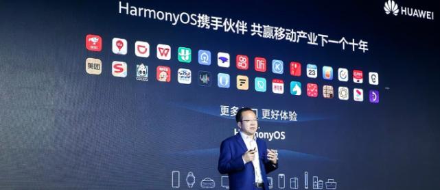 华为软件负责人将于6月收到鸿蒙OS更新