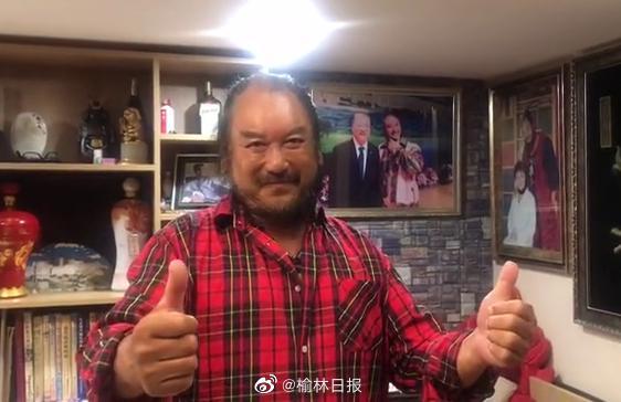 著名影视剧演员贾石头签约代言佳县红枣
