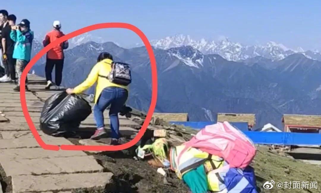 川西一景区寻找最美雪山游客:2人主动帮忙拾捡垃圾,获终身免费游