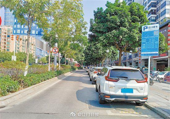 蓬江新会逾万个共享泊位上线