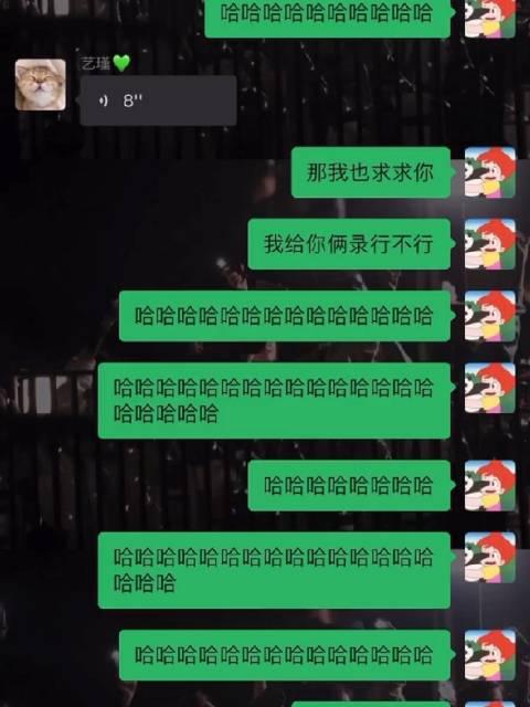 今日份爆笑来袭~ 张艺凡和少女们分享了魔性舞蹈视频……