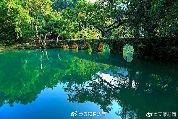 贵州A级景区对8省市居民免门票