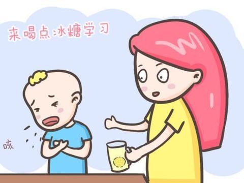 宝宝咳嗽有痰,拍背、吃止咳药管用吗?试试这三种方法