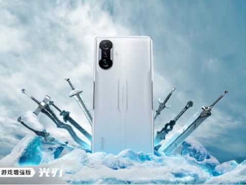 官方确认Redmi K40游戏增强版「李小龙特别版」为正版授权