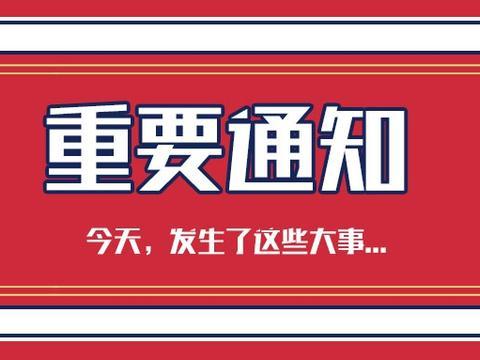 专科可报!哈尔滨社区干事39人公告