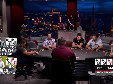 德州扑克:超池偷鸡撞钢板 同花竟然不是秒CALL?!