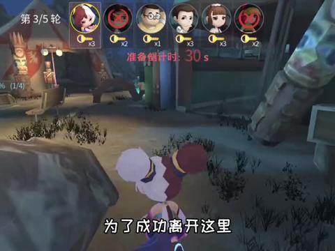 恐怖躲猫猫:我来到了梦幻乐园,发现一个小丑女,开启大逃亡!