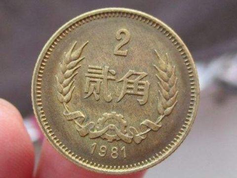 2角硬币有见过吗?这个特征价值1000元,谁家里有?