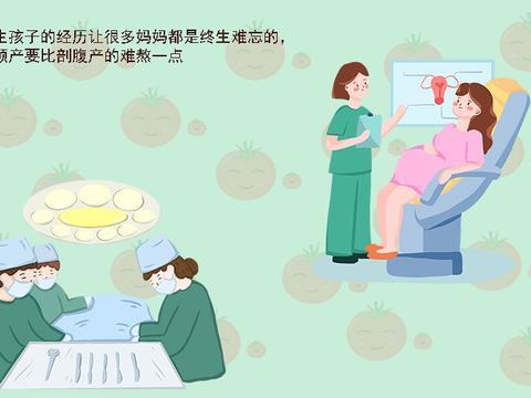 """孕妈分娩,用力的时候大小便""""失禁"""",却受到医生表扬:做得很好"""