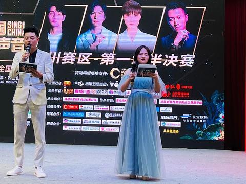 2021中国好声音重庆合川赛区 五一鏖战6场41人会师决赛