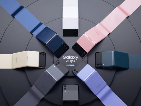 三星Galaxy Z Flip3 折叠屏手机高清渲染图曝光