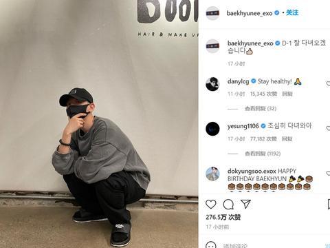边伯贤生日曝光入伍前剃头照,EXO再现摸头杀!