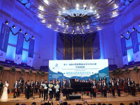 第十一届柴可夫斯基国际青少年音乐大赛中国预选赛圆满落幕