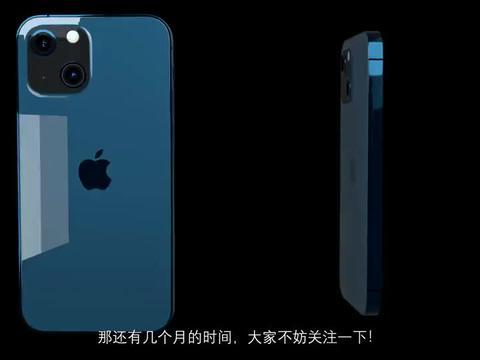 iPhone 13 Pro Max机模曝光,刘海变小、相机变大!