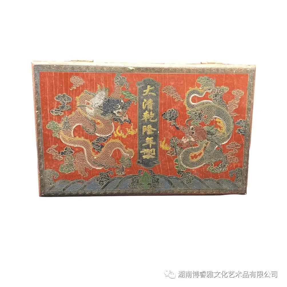 品鉴:双龙漆器盒玛瑙手串