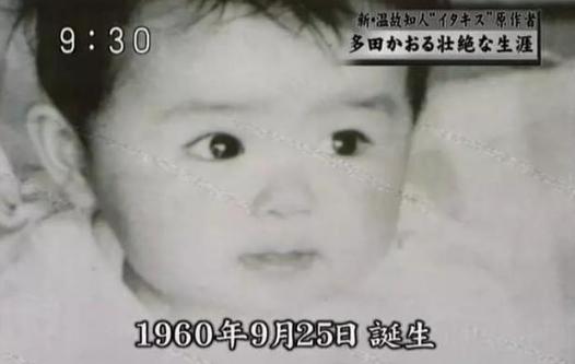 """""""袁湘琴""""去世39年,现实是残酷的,美好的结局只存在于剧里"""