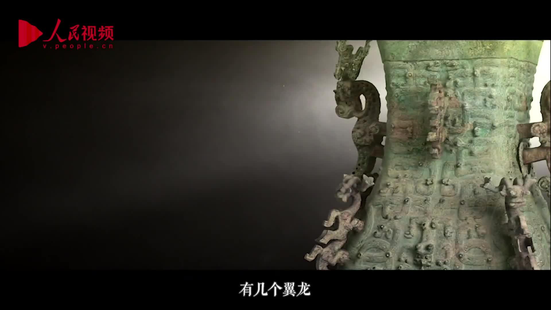 莲鹤方壶:青铜时代的绝唱