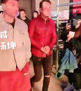被全场观众齐喊刘德华,天王的粉丝都记仇