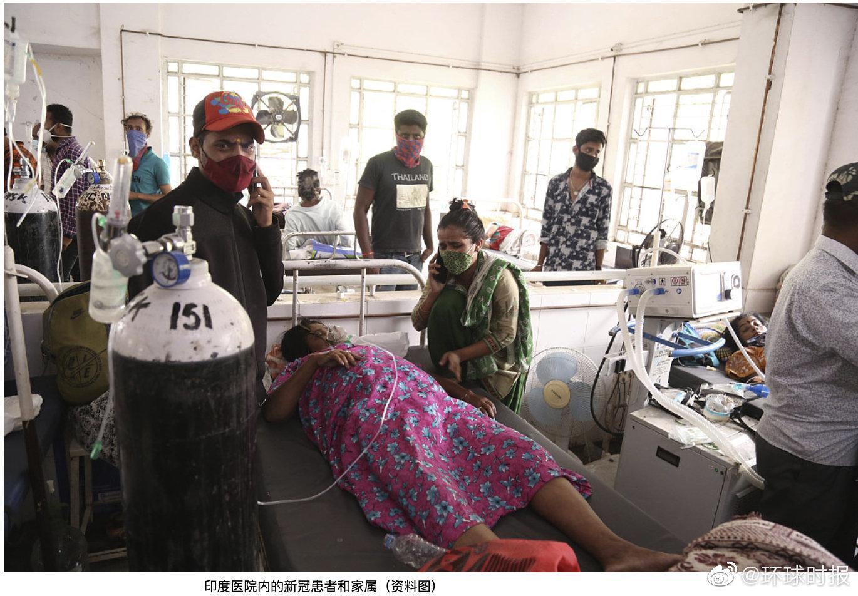 印度疫情期间出现病床黄牛党 一个床位要价1万人民币