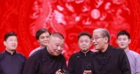 天津分社迎来首次轮换,郭德纲爱徒亲自出战,网友:有他就放心了
