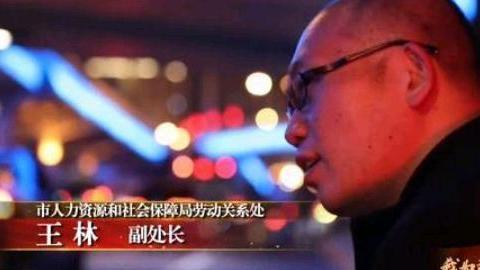 """山东聊城:餐饮老板让外卖小哥自己打包,""""不打就出去"""""""