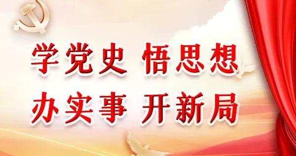 鹤壁市淇滨区第一中学举办红色经典诵读展演暨新时代好少年颁奖典礼