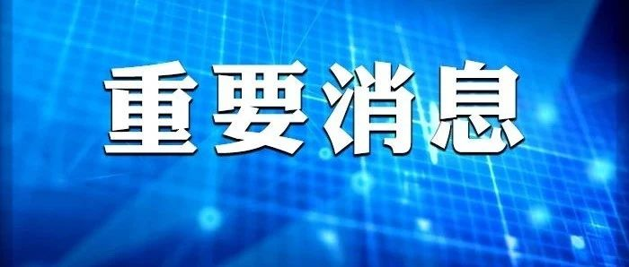 江苏公布首批省级示范点建设单位名单