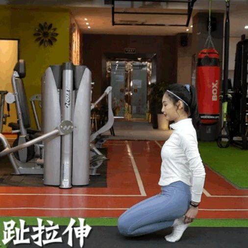 运动|新生好孕气3: 怀孕出现体态问题,怎么办?