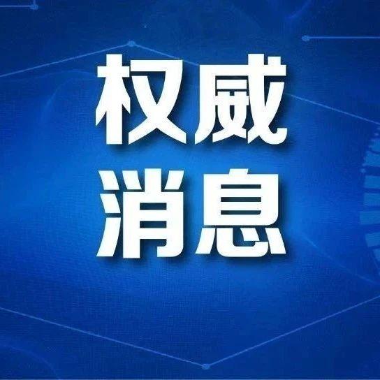 晋中市人民检察院依法对尹晓明决定逮捕