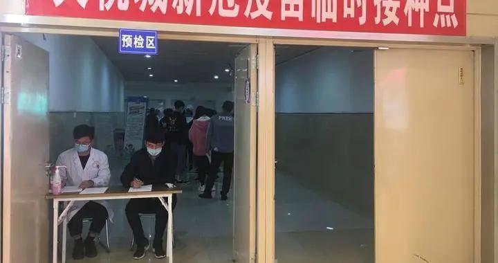 """烟台大悦城""""户外劳动者驿站""""变身疫苗临时接种点"""