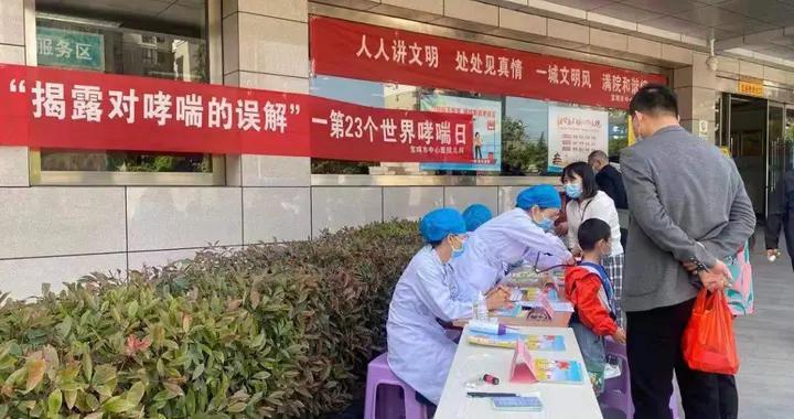 世界哮喘日|宝鸡市中心医院、市妇幼保健院积极开展义诊宣传活动