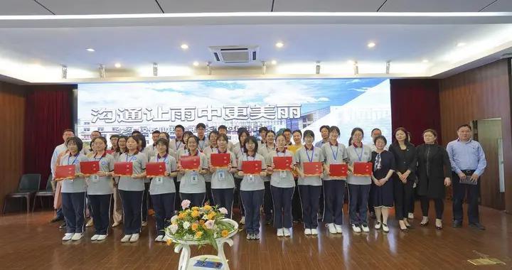 """南京这所高中""""学生校长助理""""这样参与校园管理"""