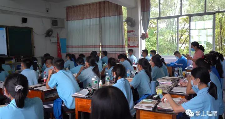 瑞丽947名高三学生返校复课冲刺高考