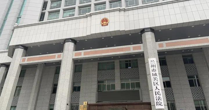 西安雁塔法院:千里送达守正义 司法为民践初心