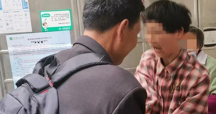 重庆警察蜀黍助失散父女团圆
